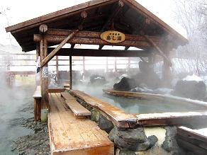 北海道は道東、硫黄山の麓「川湯温泉」