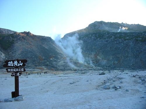 硫黄山の麓「川湯温泉」 阿寒摩周国立公園